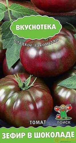 Characteristics of Chocolate Miracle Tomatoes