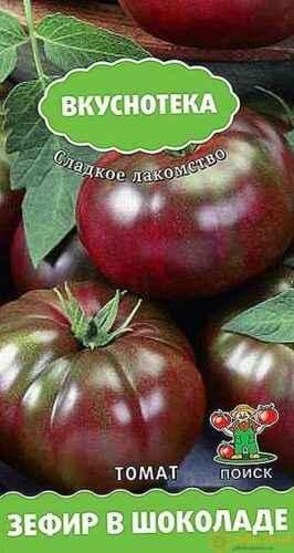 Characteristics of Chocolate Miracle Tomatoes