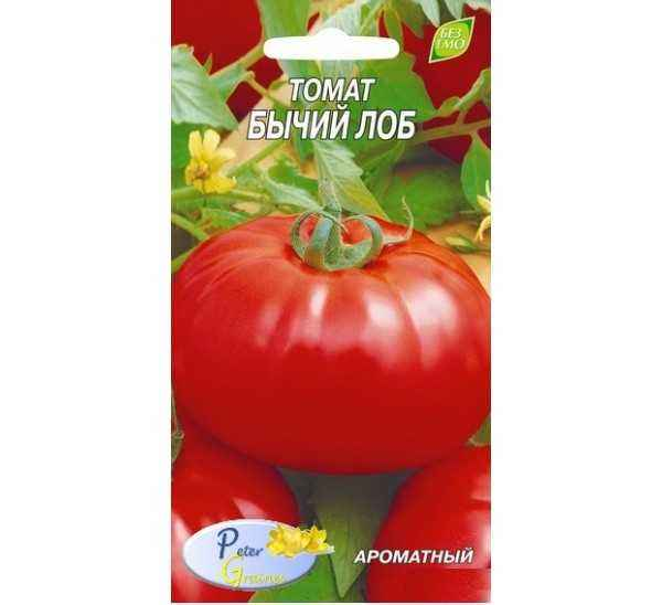 Description and Characteristics of Bull Lob Tomatoes