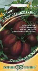Description of Monisto Tomatoes