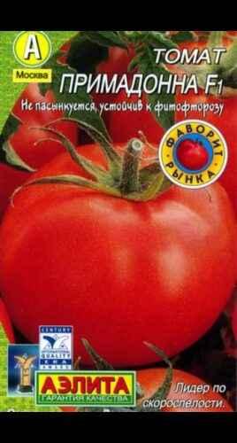 Description of Primadonna Tomatoes