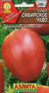 Description of tomato Siberian miracle