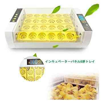 鶏卵のインキュベーターモデルの選び方