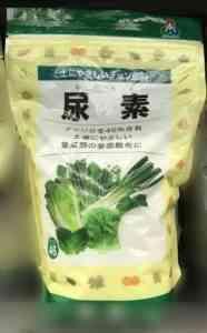 ジャガイモの肥料としての尿素