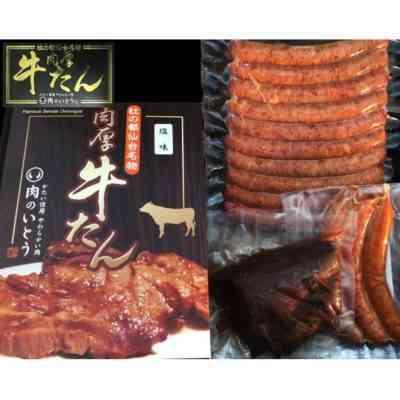 コショウウラル厚肉の説明