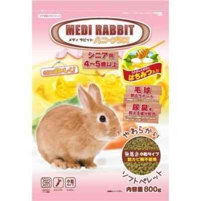 ビートとウサギのトップスをウサギの食事に導入する方法