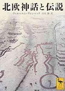 蘭についての神話と伝説は何ですか
