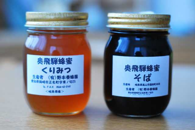そば蜂蜜:それらが作られているものの利点と害