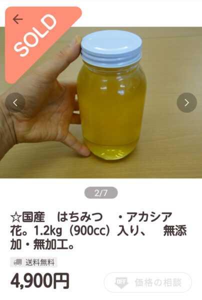 バシキールの蜂蜜:きちんとした、偽物と区別する方法