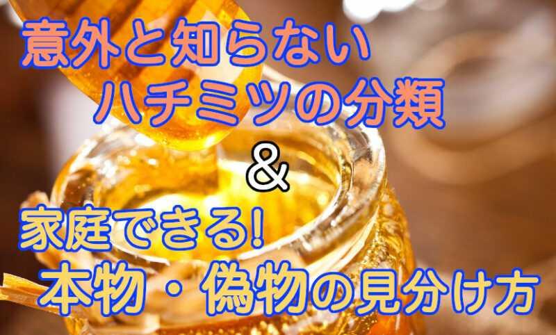 甘いクローバーの蜂蜜:薬効成分、偽物を特定する方法